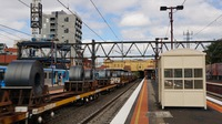 Long Island Steel at South Yarra Station