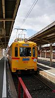 Tennoji Tram Stop