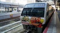 AnPanMan at Okayama Station