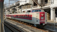 Yakumo at Okayama Station
