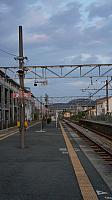 Aioi Station