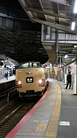 Limited Express Trains at Shin-Osaka Station