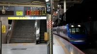 Limited Express Trains at Shin-Osaka Station