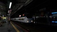 Haruka passing Noda Station