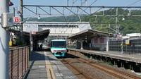 Musota Station