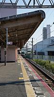 Hineno Station