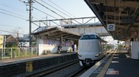 Shinge Station