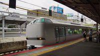 Thunderbird at Shin-Osaka