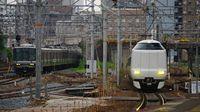 Kuroshio approaching Shin-Osaka