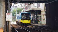 Shin-Imamiya Tram Station