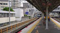 Hirano Station