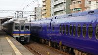 Nankai Railway - Imamiyaebisu Station