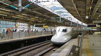 Shinkansen at Odawara Station