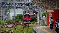 Hakone-Tozan Line