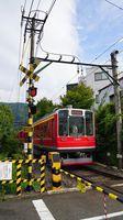 Chokokunomori Station