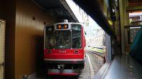 Departing Hakone-Yumoto Station