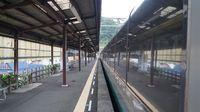Izukyu-Shimoda Station