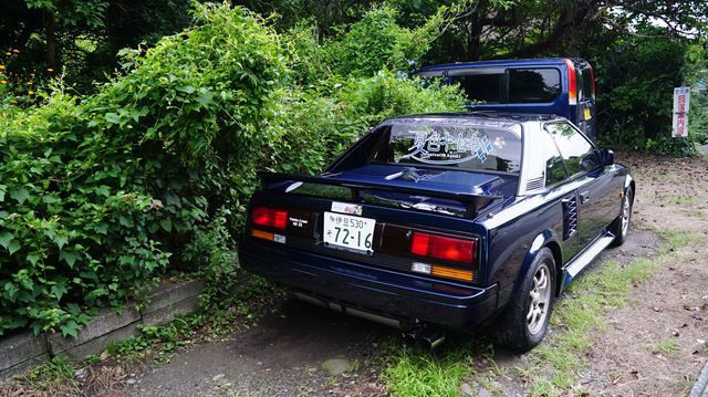 Toyota MR-2