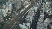Azusa passes Shinjuku