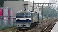 Kawasaki-Shinmachi Station