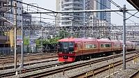 Nikko Express
