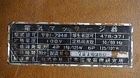DSC06422