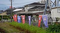 Aburatsu Station