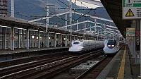 Hikari Railstar at Shin-Shimonoseki
