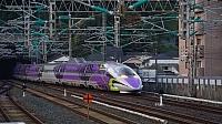 500 Series EVA Shinkansen at Shin-Shimonoseki