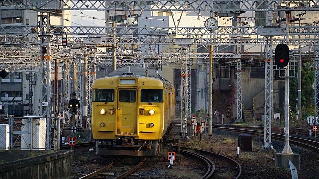 Hatabu Station Area