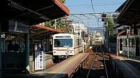 Demachiyanagi Station