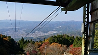 View from Rope-Hiei Cable Car