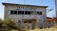Hiei-Santyo Station Area