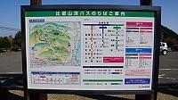 Top of Hiei-San