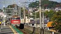 Hieizan-Sakamoto Station