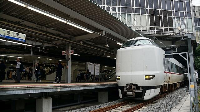Shin-Osaka Station