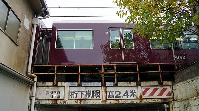 Hankyu Railway