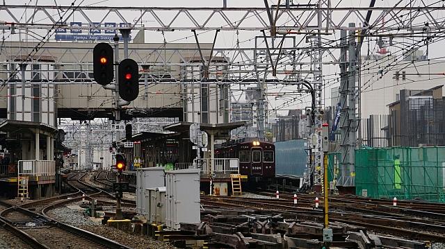 Hankyu Awaji Station
