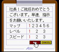 a-train-snes-4