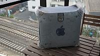 Power Mac G4 M5183 733mhz