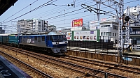 Tarumi Station