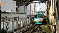 Fukushima Station Area