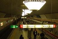 Japan - NYE (USJ) - 2005