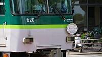 DSC07963