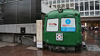Izumoshi-Koge-Tsuyama, May 2019