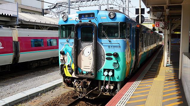DSC09262