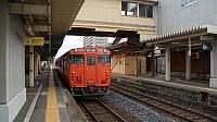 Yamaguchi, May 2019