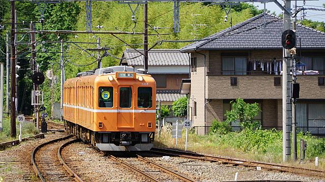 DSC09912