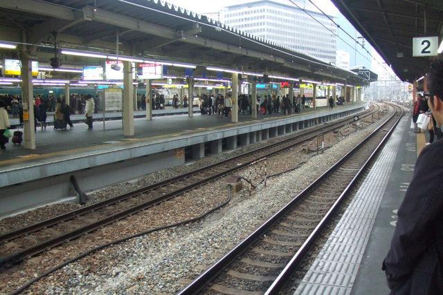 Osaka Station?