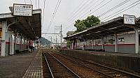Kyoto, May 2019
